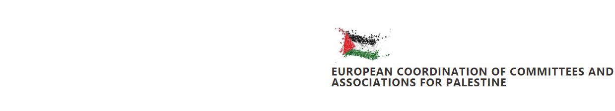 """ECCP: """"After Israel's massacre in Gaza the EU must impose military embargo on Israel!"""""""