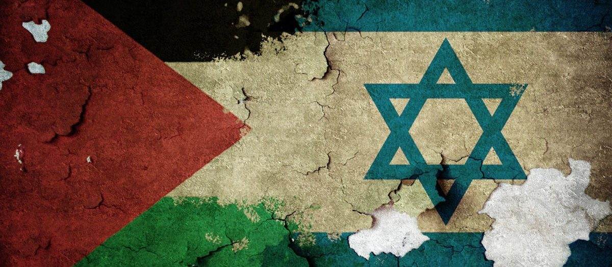 Other/Cinema: Films on Palestine and Israel